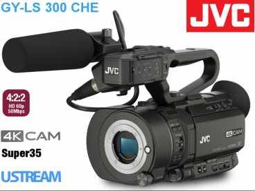 JVC GY-LS300CHE 4K Super 35mm MFT 4:2:2 Camcorder Body mit Livestreaming-Funktion