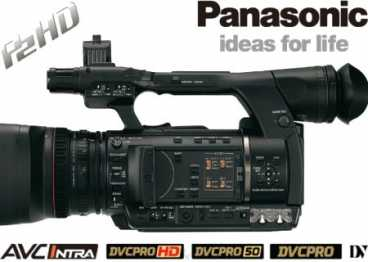 AG-HPX250 EJ Panasonic AVC-Intra/DVCPRO HD/P2 Camcorder HPX 250