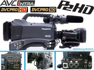 AG-HPX371 EJ Panasonic AVC-Intra/DVCPRO HD/P2 Camcorder HPX 371